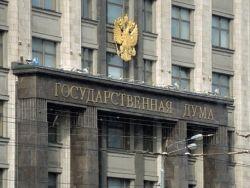 Кремль предложил распускать Госдуму по-новой