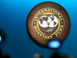 МВФ представит Кипру кредит в 1 млрд евро