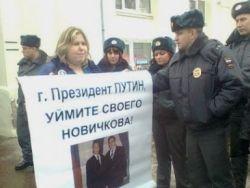 """Жильцов общежития """"Мосшелка"""" начали силой выселять на улицу"""