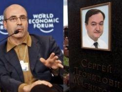 ФНС может потребовать компенсации от Сергея Магнитского