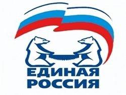 Отток капитала из РФ в I квартале достиг $25,8 млрд