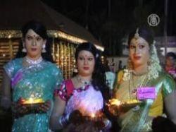 Индусы переодеваются в женщин, чтобы помолиться