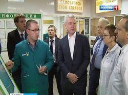 Собянин посетил консультативно-диагностический центр №6