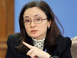 Комитет Думы поддержал назначение Набиуллиной главой ЦБ