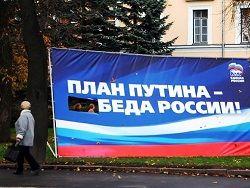 Россия не свернёт с пути построения демократии