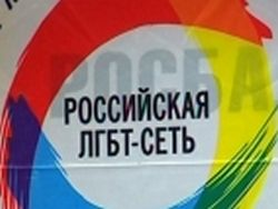 ЛГБТ-активисты собрали посылку для Георгия Полтавченко