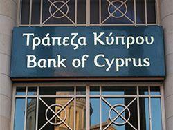 Финансовые ограничения на Кипре вновь продлены