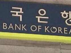 Банк Кореи решится на очередное снижение ставки