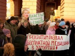 """В Ижевске продолжаются """"итальянские"""" забастовки"""