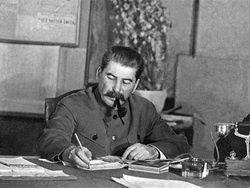 Предпринимательство при Сталине