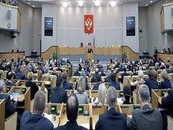 В Госдуме обсудили законопроект о народных дружинах