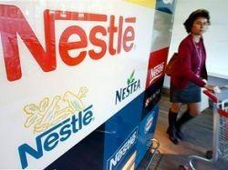 Nestle вложит 16 млн долларов в кофе-центр в Китае