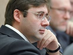 ЦБ предложил обязать чиновников вкладываться в российские акции