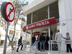 Доклад: данные о деятельности банков Кипра уничтожены