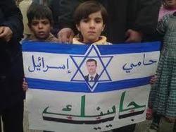 Асад уже не сможет защищать Израиль