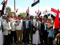 В Йемене прошла демонстрация солидарности с Сирией