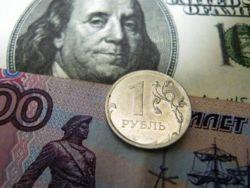 Рубль стремительно пикирует вниз