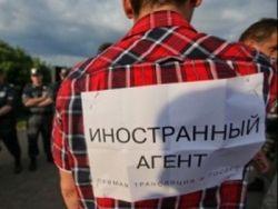 Новость на Newsland: Минюст требует ликвидировать около 9 тысяч российских НКО