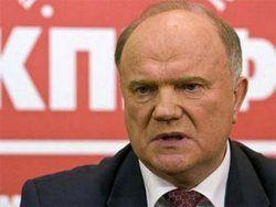 Новость на Newsland: Геннадий Зюганов: Ливанов уйдет в отставку до 1 сентября