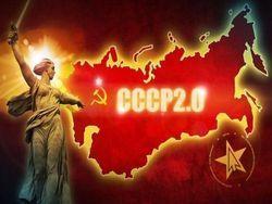 Новость на Newsland: Главное - восстановление разорванного Русского мира