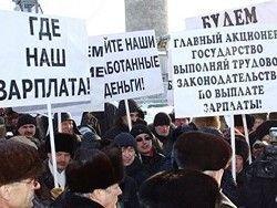 Россия: перевод в рабство