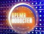 В российской глубинке глушат оппозиционные теле и радиоканалы