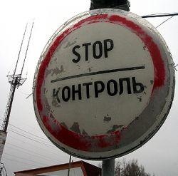 Якутия хочет отделиться от России контрольно-пропускными пунктами
