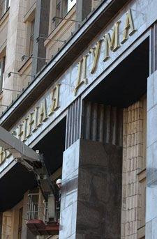 Эксперт: крупный бизнес больше не пойдет в Госдуму