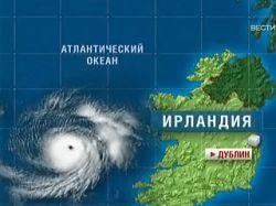 В Ирландии ждут самую высокую в истории страны 14-метровую волну в Атлантическом океане