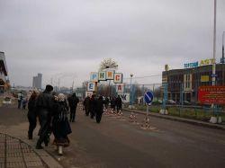Крупнейший торговый центр в Европе появится на месте Черкизовского рынка в Москве