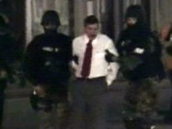 Арестован «террорист» из Рочестера