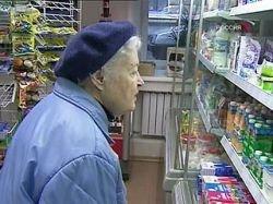 В России на тридцать процентов увеличен размер базовой пенсии
