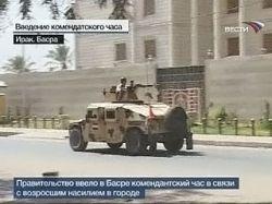 При нападении боевиков на иракскую деревню погибли 13 человек