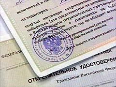 ОБСЕ проанализирует систему открепительных талонов в России