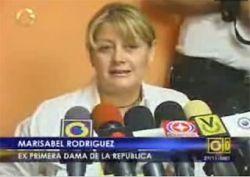 Бывшая жена Уго Чавеса, Марисабэль Родригес, ушла в оппозицию