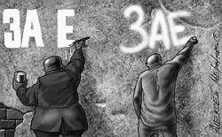 """Партия \""""Яблоко\"""" зафиксировала наиболее частые нарушения 2 декабря"""