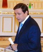 Компания «Внуково-инвест» хочет получить в управление красноярский аэропорт