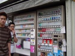 В Японии сигареты начнут продавать по карточкам