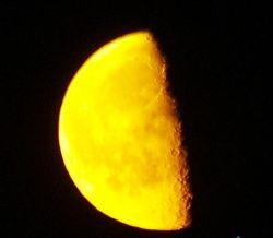 КНР опровергает слухи о плагиате фотографии Луны