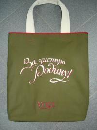 Дизайнерская эко-сумка от Алены Ахмадуллиной - вместо пластиковых пакетов