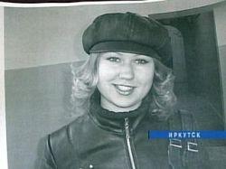 Арестованную в Таиланде российскую туристку Наталью Иванову не выпустили под залог