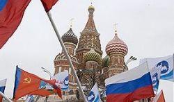 """Инвесторы не проголосовали за \""""Единую Россию\"""", они решили дождаться преемника президента"""
