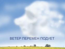"""Несмотря на конституционное большинство в Госдуме, единороссы провалили """"референдум"""" о доверии"""