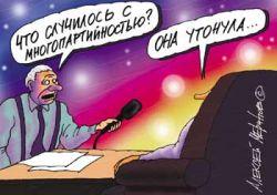 "Письма Президенту. Анализ \""референдума\"" с калькулятором в руках"