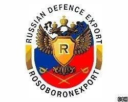 Россия продаст Индии 300 модернизированных танков Т-90С на $1,24 млрд