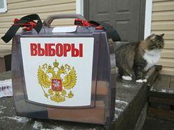"""Политологи уже """"делят"""" Россию по новому принципу"""
