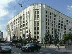 Новость на Newsland: МО РФ проверяет деятельность российских баз за рубежом