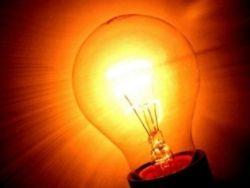 Аварийное отключение света произошло во время грозы.  Вечером 3 июня на...
