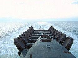 Новость на Newsland: Коротко о состоянии Тихоокеанского флота