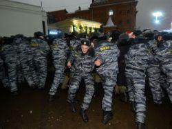 Новость на Newsland: Майор полиции задержан взятку в размере 700 тысяч рублей